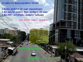 Located in the same area - Din Daeng, Bangkok