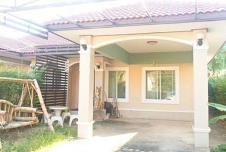 В аренду: Таунхаус с 2 спальнями в районе Kantharawichai, Maha Sarakham, Таиланд
