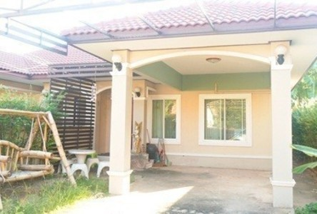 For Sale 2 Beds Townhouse in Kantharawichai, Maha Sarakham, Thailand