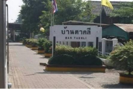 Продажа: Земельный участок 1-2-80 рай в районе Takhli, Nakhon Sawan, Таиланд