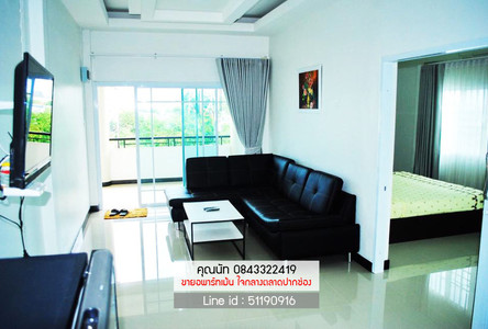 For Sale 11 Beds Condo in Pak Chong, Nakhon Ratchasima, Thailand