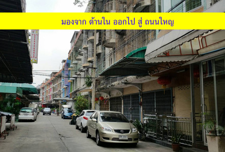 For Rent 3 Beds Shophouse in Khlong San, Bangkok, Thailand