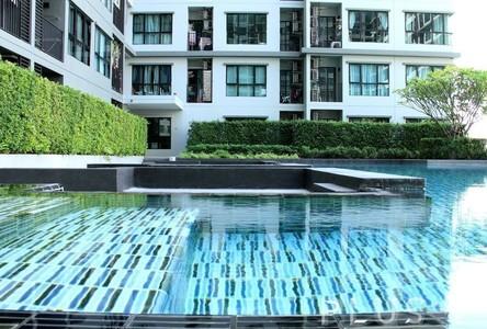For Rent 1 Bed コンド in Pak Kret, Nonthaburi, Thailand