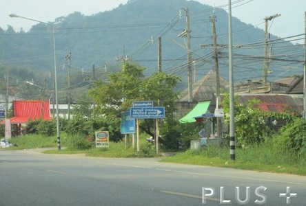For Sale Land 75 sqwa in Phuket, South, Thailand