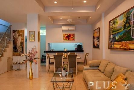 Продажа: Таунхаус с 2 спальнями в районе Phuket, South, Таиланд