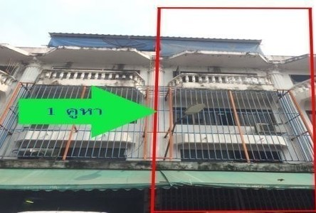 For Sale 1 Bed Shophouse in Bang Khun Thian, Bangkok, Thailand
