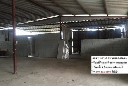 For Rent Warehouse 100 sqwa in Bang Khun Thian, Bangkok, Thailand