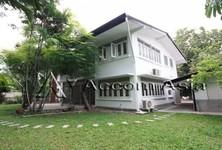 For Sale 3 Beds 一戸建て in Bangkok, Central, Thailand