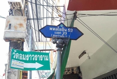 For Sale Land 93 sqwa in Sai Mai, Bangkok, Thailand
