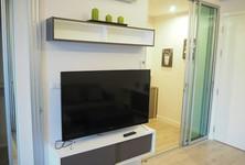 В аренду: Кондо c 1 спальней в районе Yan Nawa, Bangkok, Таиланд