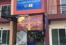 For Sale 3 Beds Shophouse in Bang Kapi, Bangkok, Thailand