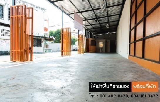 For Rent Warehouse 100 sqm in Bang Kapi, Bangkok, Thailand   Ref. TH-QYMVTOIA