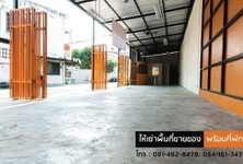 For Rent Warehouse 100 sqm in Bang Kapi, Bangkok, Thailand