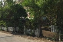 For Sale Land 90 sqwa in Lat Phrao, Bangkok, Thailand