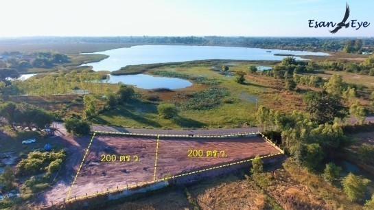 For Sale Land 200 sqwa in Mueang Udon Thani, Udon Thani, Thailand | Ref. TH-YRILBOLC
