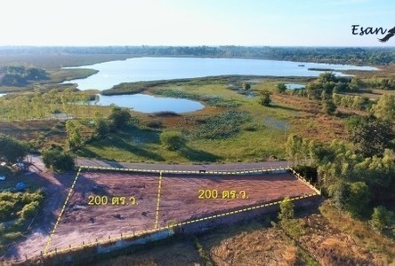 For Sale Land 200 sqwa in Mueang Udon Thani, Udon Thani, Thailand