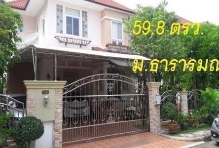 ขาย บ้านเดี่ยว 3 ห้องนอน บางขุนเทียน กรุงเทพฯ