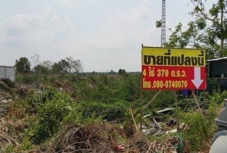 For Sale Land 979 sqwa in Lam Luk Ka, Pathum Thani, Thailand