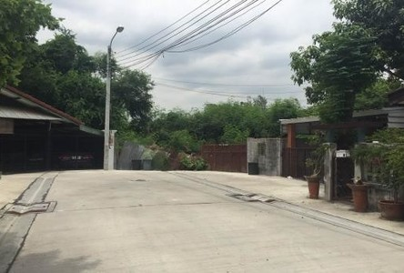 For Sale Land 54 sqwa in Min Buri, Bangkok, Thailand