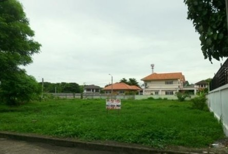 For Sale Land 50 sqwa in Mueang Nonthaburi, Nonthaburi, Thailand