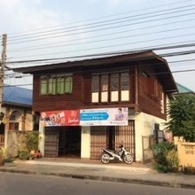 Located in the same area - Mueang Nong Khai, Nong Khai