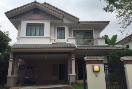 For Sale 3 Beds House in Khan Na Yao, Bangkok, Thailand
