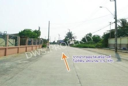 ขาย ที่ดิน 600 ตร.ว. ไทรน้อย นนทบุรี