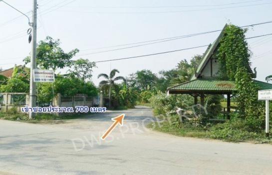 ขาย ที่ดิน 600 ตร.ว. ไทรน้อย นนทบุรี   Ref. TH-RJWEPTOS
