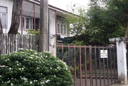 For Sale Land 102 sqwa in Chatuchak, Bangkok, Thailand