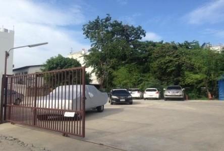 For Sale Land 200 sqwa in Yan Nawa, Bangkok, Thailand