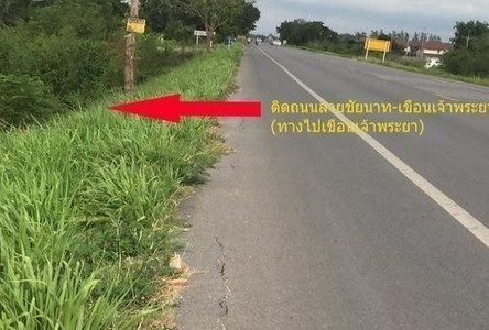For Sale Land 4 rai in Mueang Chai Nat, Chainat, Thailand