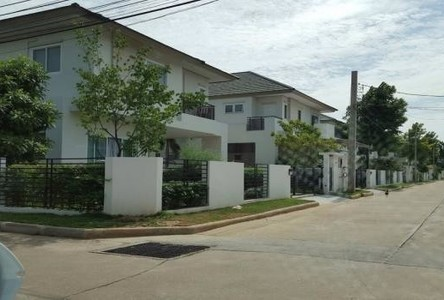 For Sale Land 154 sqwa in Saphan Sung, Bangkok, Thailand