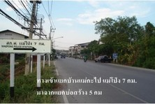 For Sale Land 11 rai in Doi Saket, Chiang Mai, Thailand