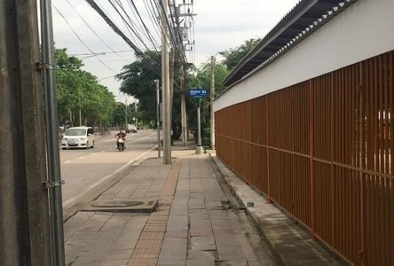 For Sale Land 10 rai in Min Buri, Bangkok, Thailand