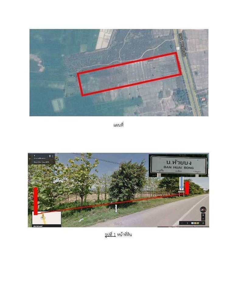 For Sale Land 33-1-96 rai in Mueang Phayao, Phayao, Thailand | Ref. TH-TGIPBTHL