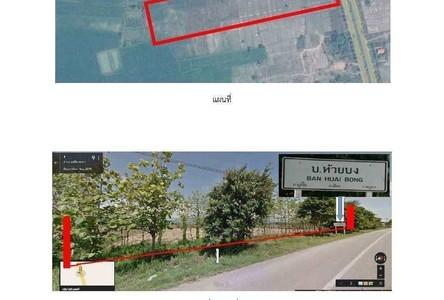 Продажа: Земельный участок 33-1-96 рай в районе Mueang Phayao, Phayao, Таиланд
