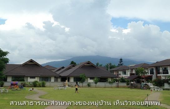 ขาย บ้านเดี่ยว 3 ห้องนอน เมืองเชียงใหม่ เชียงใหม่ | Ref. TH-VVSWPPDF