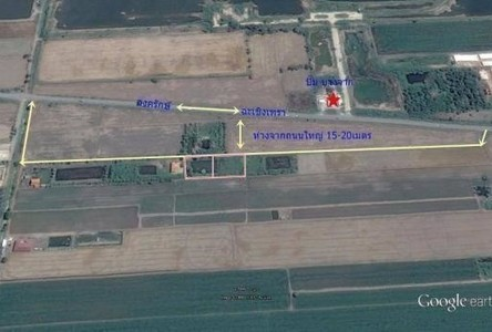 For Sale Land 2 rai in Bang Nam Priao, Chachoengsao, Thailand