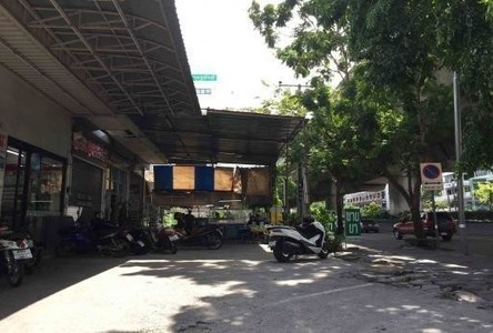 For Sale Land 115 sqwa in Suan Luang, Bangkok, Thailand