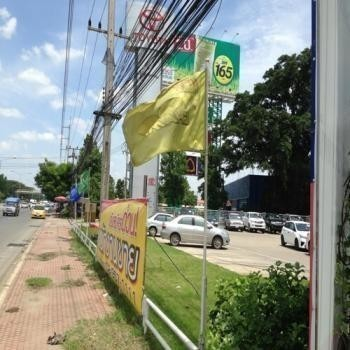 ขาย ที่ดิน 2 ไร่ ธัญบุรี ปทุมธานี | Ref. TH-SDYUNTMK