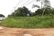 Продажа: Земельный участок 2 рай в районе Yang Talat, Kalasin, Таиланд