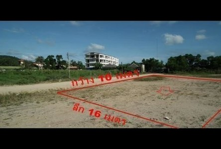 For Sale Land 40 sqwa in Ko Samui, Surat Thani, Thailand