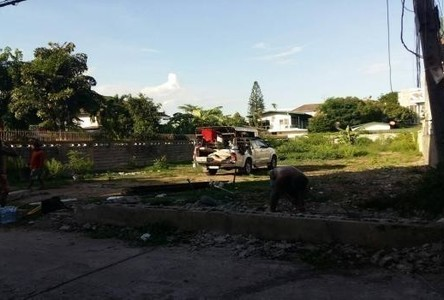 For Sale Land 197 sqwa in Chatuchak, Bangkok, Thailand