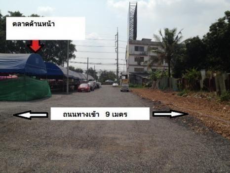 ขาย ที่ดิน 4 ไร่ ธัญบุรี ปทุมธานี | Ref. TH-CAOCUOHQ