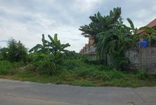 For Sale Land 416 sqwa in Mueang Chon Buri, Chonburi, Thailand
