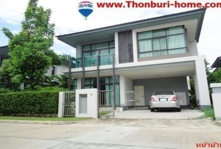 For Sale 3 Beds House in Bang Kapi, Bangkok, Thailand