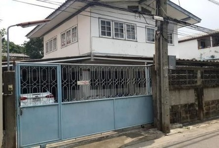 For Sale Land 120 sqwa in Chom Thong, Bangkok, Thailand