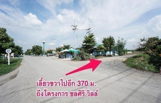For Sale 2 Beds 一戸建て in Phatthana Nikhom, Lopburi, Thailand   Ref. TH-PPRRVODM