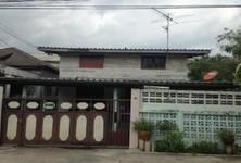 For Sale Land 50 sqwa in Sai Mai, Bangkok, Thailand