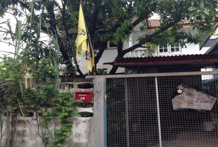 For Sale 4 Beds House in Din Daeng, Bangkok, Thailand